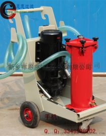 恩慈专业生产替代贺德克HYDAC滤油小车OFU10P2N2B10B