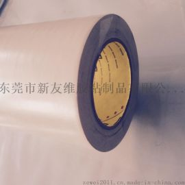 3m470电镀胶带 白色单面胶 型号 3m470 基材 PVC