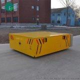 蓄电池供电电动平车转弯自由无轨平车适用场合
