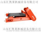 RCYQ轻型永磁带式除铁器首选山东汇凯莱公司