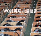 WQ型排污泵65WQ25-30-4污水处理厂提升泵