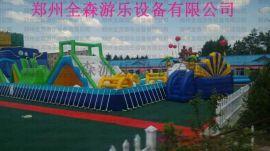 广场上摆放的移动水上乐园多少钱?