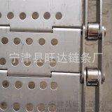 鏈板,不鏽鋼鏈板,金屬鏈板,輸送鏈板,鏈板