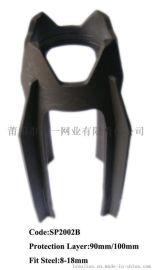钢筋塑料垫块SP2002B