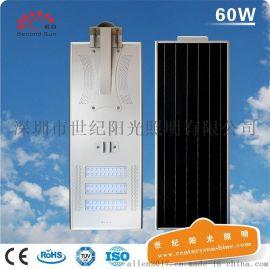 太阳能路灯批发价格60W一体化太阳能路灯LED路灯8米杆户外工程灯
