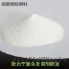 高聚塑胶原料 GJ560 白色粉末 调节剂