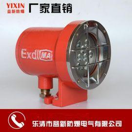 DGY12/55L(A)矿用LED机车灯