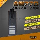 新款太陽能燈家用太陽能路燈系統若日70W太陽能人體感應路燈