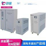 迅優定製高品質變頻電源 交流穩壓電源 高精度穩壓電源 JJW系列