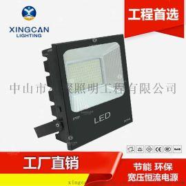 LED户外亮化工程照明灯 5730贴片投射灯150w广场道路投光灯泛光灯厂家直销