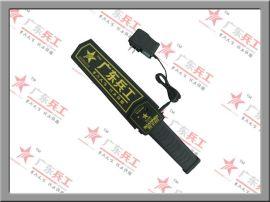 BG-S140V超高灵敏度手持式金属探测器