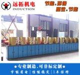 專業供應直徑大於5mm的鋼筋軋製加熱爐/設備