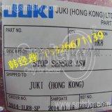 【L825E1210A0】JUKI传感器