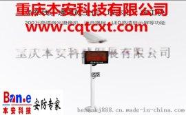 智能停车场系统,重庆智能停车场系统