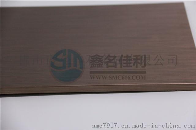 名佳利专业生产不锈钢201拉丝青古铜抗指纹