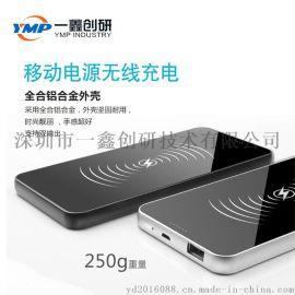 QI大容量無線充電移動電源 三星無線充電器 適用三星蘋果手機