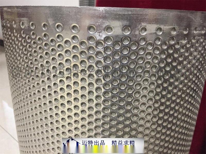 SUS348不锈钢网,核工业  不锈钢板网