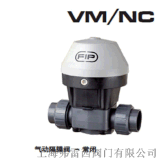 義大利FIP氣動常閉隔膜閥 MK/NC DN15