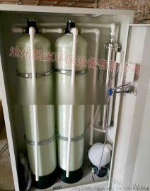 环保型洗车水循环处理设备洗车场循环水供应商