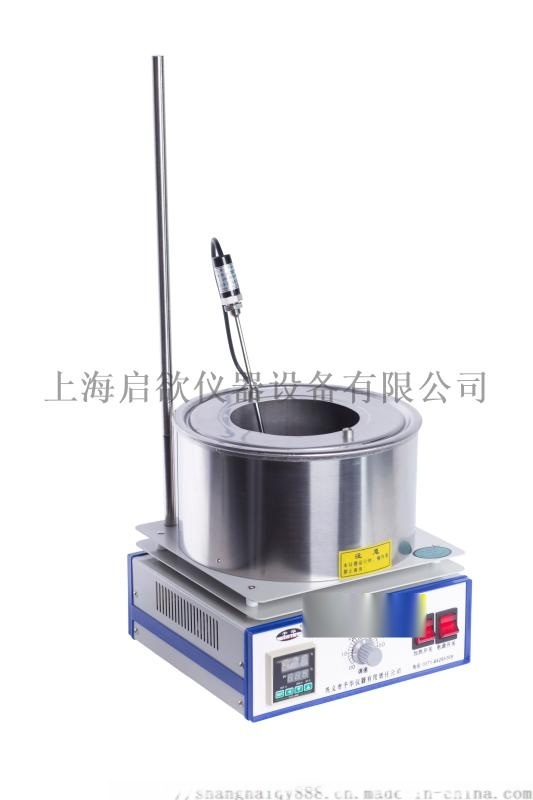 磁力攪拌器廠家 集熱式磁力攪拌器 DF-101S磁力攪拌器