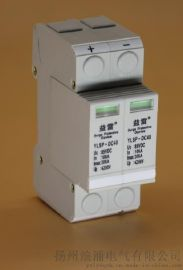 48V直流电源防雷器,110V直流防雷器,220v直流电源防雷器