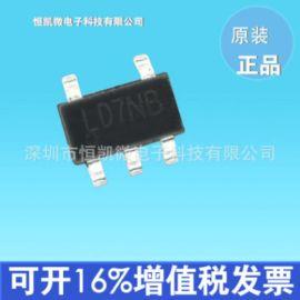 SY8088AAC 矽力杰  品牌原装电子元器件