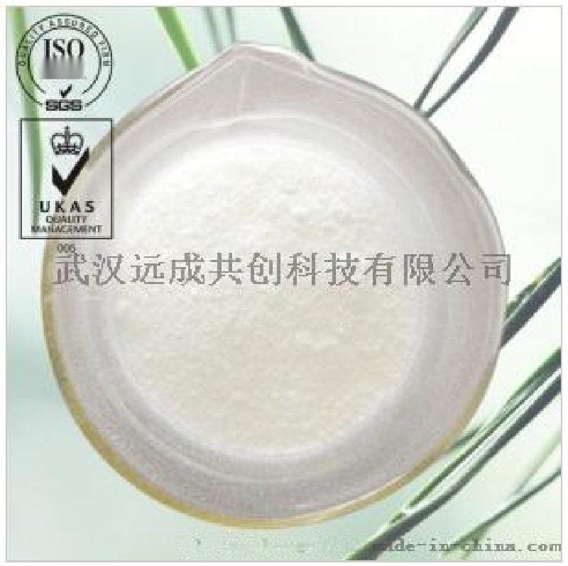 2-咪唑烷酮原料厂家|120-93-4