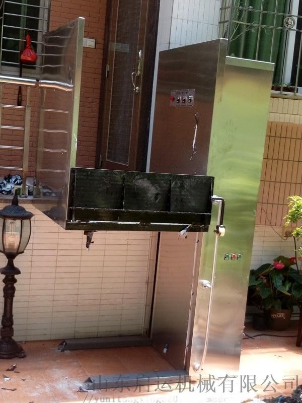 桂林贵阳市无障碍电梯残疾人家用升降平台启运量身定做