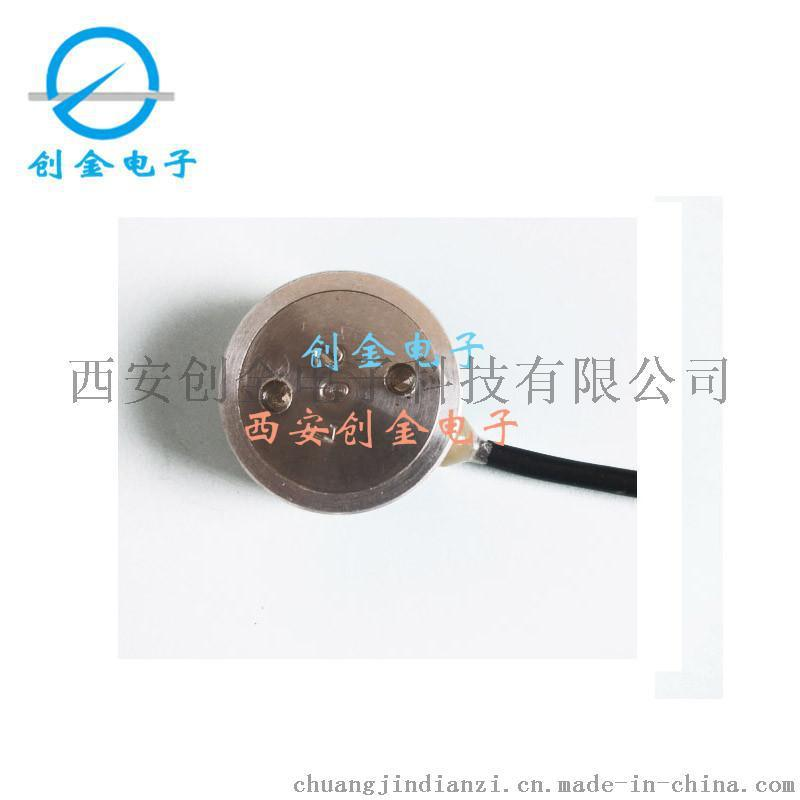 模型试验专用:应变式(电阻式)微型土压力盒Ф28*9