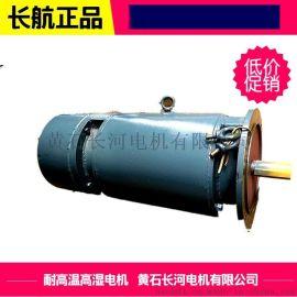 YZPSL160M-4/11KW水冷电机