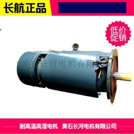YZPSL160M-4/11KW水冷電機