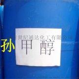 優質甲醇99.9%廠家直銷,濟南現貨供應