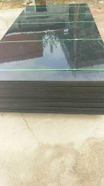 防辐射含硼聚乙烯板