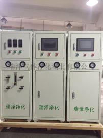 瑞泽氩气净化机全自动光谱仪配套设备