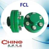 FCL彈性套柱銷聯軸器