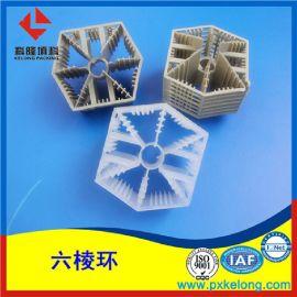 废气脱硫塔PPH六棱环 塑料六棱环价格