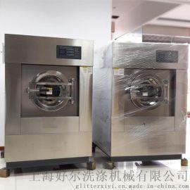 30kg小型水洗机报价, 50kg全自动水洗机价格, 70公斤工业洗衣机多少钱