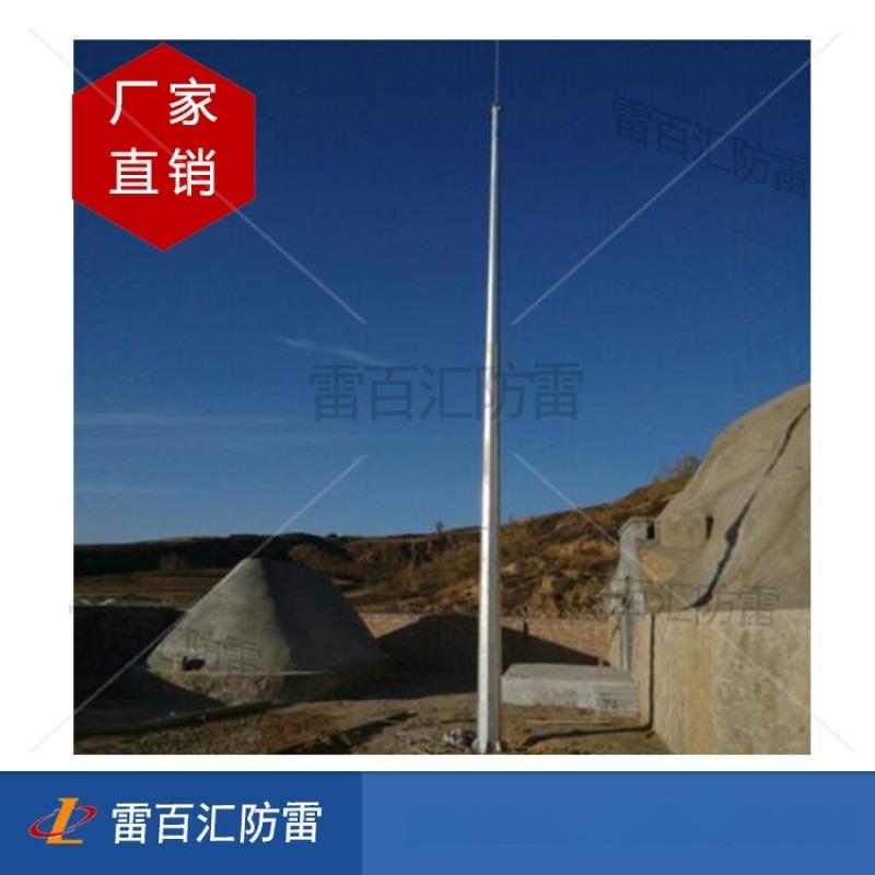 定制避雷针厂家 17米高避雷塔 环形独立避雷塔
