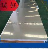 冷軋304J1不鏽鋼板 卷板 現貨庫存 規格齊全
