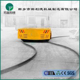 蓄电池转弯车厂家定制轨道运输转弯车