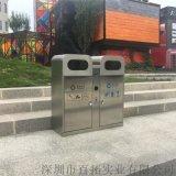 不锈钢户外垃圾桶果皮箱小区公园环卫分类垃圾桶