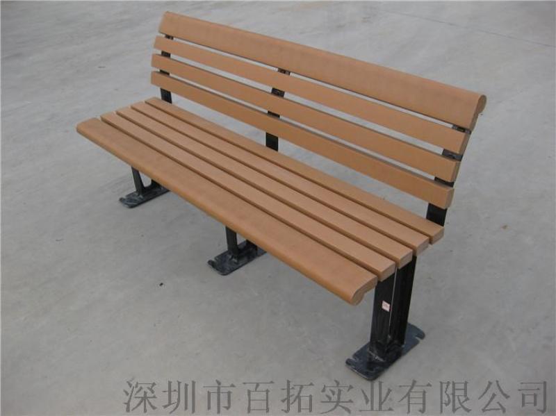 戶外公園防腐實木長座椅廣場室外靠背椅長條凳