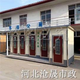 衡水环保厕所定制——移动厕所厂家