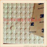 透明硅膠密封圈、減密封墊硅膠墊、硅膠防滑墊