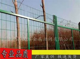农场种植防护网-农场养殖防护网-农场隔离网