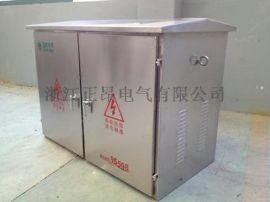 供应JP柜 低压开关柜 304不锈钢综合配电箱