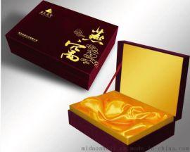 礼品盒包装 郑州包装盒设计印刷