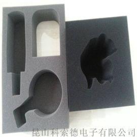 上海EVA内衬 、定制EVA泡棉内托 、