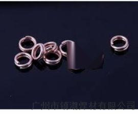 67%武汉银焊环&合金工具银焊环&广东金刚石焊环