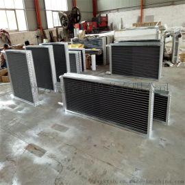 空调换热器,空气热交换器,铜管换热器生产厂家